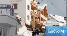 В 2012 г. россияне вложат в курортную недвижимость 300 млн. долларов