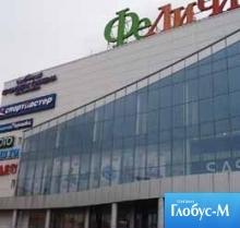 "Петербургская 'Феличита"" на английский лад"