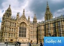 Российские инвесторы - претенденты на здание британского парламента
