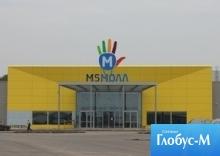 В Рязани открыт самый крупный ТРЦ