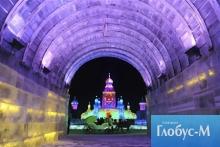 В Китае за кратчайшие сроки возвели ледяной город