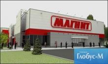 За год «Магнит» открыл 968 новых магазинов