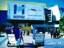 Нижегородская область представила три инвестпроекта на MIPIM в Каннах