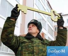 Более 3 тысяч военнослужащих и членов их семей получат жилье во Владикавказе