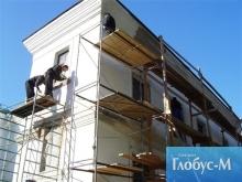Во Владивостоке ремонтируют фасады