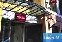 В Ярославской области построят отель под брендом Mercure