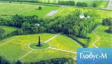 На Куликовом поле построят новый музейный комплекс