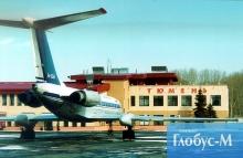 Аэровокзал в Тюмени будет готов к 2017 году