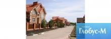 В Подмосковье построят два новых коттеджных поселка