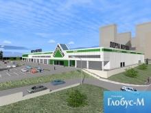 В 1,5 миллиарда рублей оценивается будущий стройгипермаркет в Сочи