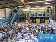 Жители Подмосковья обещают сорвать строительство мусороперерабатывающего завода