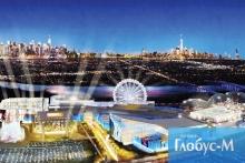 "Утверждена концепция парка развлечений ""Dreamworks"" на юге Москвы"
