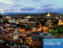 Тбилиси ждут изменения