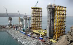 Стройка во Владивостоке
